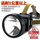 LED狩獵強光頭燈可充電超亮3000米頭戴式黃光打獵釣魚夜釣燈戶外