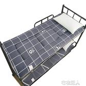 床墊加厚軟墊宿舍床褥子學生單人租房專用榻榻米海綿墊被地鋪YJT 【快速出貨】