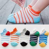 兒童襪子夏季薄款網眼寶寶短襪男女童淺口船襪3-5-7-9中大童【快速出貨八折優惠】