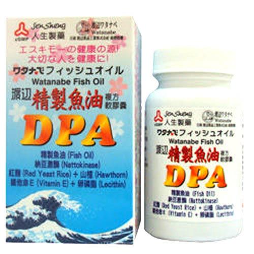 渡邊精製魚油複方軟膠囊(60粒裝)  [仁仁保健藥妝]