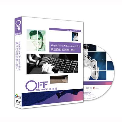 Discovery-無法自拔的迷戀-貓王DVD
