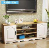 歐式電視櫃現代簡約茶幾組合套裝臥室地櫃迷你小戶型客廳電視機櫃 伊韓時尚