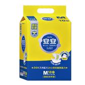 安安 成褲頂級淨爽型 M號 (10片,6包)【杏一】