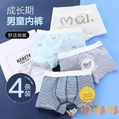 兒童內褲純棉男童平角褲卡通四角褲三角褲【淘嘟嘟】