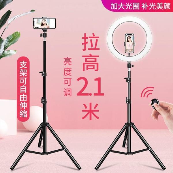 手機支架直播設備多功能三腳架桌面主播快手拍照補光燈自拍桿通用