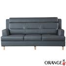 【采桔家居】艾伊 時尚灰耐磨皮革三人座沙發椅