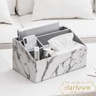 桌面收納盒北歐式簡約臥室手機雜物抽紙整理盒【繁星小鎮】