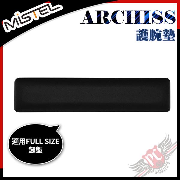 [ PCPARTY ] 密斯特 MISTEL Archiss Wrist Rest Long 100% 護腕墊