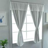 免打孔安裝蕾絲遮光窗簾成品簡約現代出租房屋臥室簡易魔術粘貼【快速出貨八折優惠】