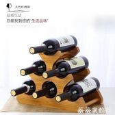 紅酒櫃 歐式實木紅酒架擺件創意葡萄酒架楠竹展示架家用酒瓶架客廳酒架子 igo薇薇家飾