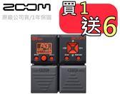 【電貝斯綜效】【ZOOM B1on】【Bass Effects Pedal】 【原廠公司貨/一年保固】【綜合效果器】