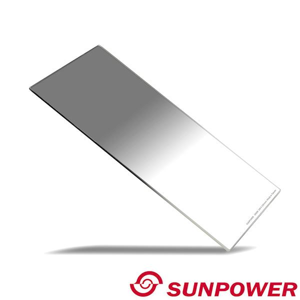 24期零利率 SUNPOWER MC PRO 100x150 SOFT ND 1.8 玻璃方型 軟式漸層減光鏡片(減6格)