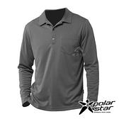 【PolarStar】男 吸排抗UV POLO衫『暗灰』P20253 上衣 休閒 戶外 登山 吸濕排汗 透氣 長袖