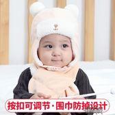 寶寶帽子秋冬季1-2歲保暖男女童雷鋒帽圍脖嬰兒可愛護耳帽韓版潮 街頭布衣