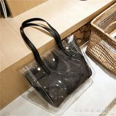 透明大包包女大容量高級感小清新草編單肩斜背包 水晶鞋坊