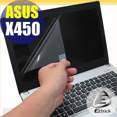 【EZstick】ASUS X450 X450J 專用 靜電式筆電LCD液晶螢幕貼 (可選鏡面及霧面)