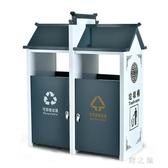 戶外垃圾桶 大號環衛古鎮景區果殼箱 物業公園環衛創意分類垃圾箱 KV825 【野之旅】
