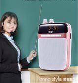 擴音器教師專用耳麥戶外導游講課播放器喇叭話筒大功率  IGO  LannaS