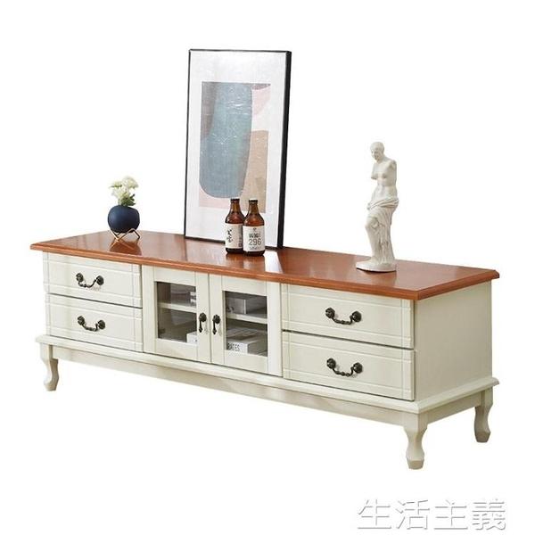 電視櫃 實木電視櫃現代簡約電視櫃茶幾組合歐式小戶型電視櫃客廳電視機櫃 MKS生活主義