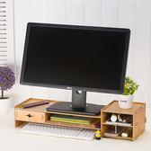 ♚MY COLOR♚ 多功能DIY木質拼裝電腦螢幕架 單抽屜款 辦公室 桌面 收納 置物【N230】