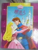【書寶二手書T4/少年童書_QOK】睡美人_Walt Disney Company
