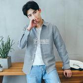 條紋襯衫 長袖修身型韓版潮流帥氣男士休閒襯衣韓國男裝衣服 卡菲婭