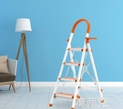 伸縮梯 家用梯子鋁合金工程梯折疊多功能升降人字梯伸縮室內五步加厚兩用 mks韓菲兒