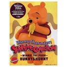 【震撼精品百貨】Winnie the Pooh 小熊維尼~迪士尼小熊維尼公仔-吃蜂蜜#38499