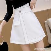 不規則短褲裙女2021新款春季設計感明線裝飾高腰顯瘦休閒a字短裙【父親節禮物】