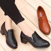 春秋媽媽鞋單鞋軟底防滑女士單鞋大碼工作鞋中年皮鞋粗跟女鞋『小宅妮時尚』