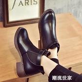 2020秋季女靴子靴子歐美英倫時尚女短靴圓頭中粗跟防水臺女皮單鞋『潮流世家』