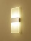 壁燈 創意led過道壁燈現代簡約床頭燈飾...