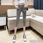 牛仔七分褲煙灰色八分牛仔褲女高腰夏薄彈力修身顯瘦米奇印花小腳七分 快速出貨