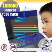 ® Ezstick Lenovo Y530 15 ICH 防藍光螢幕貼 抗藍光 (可選鏡面或霧面)