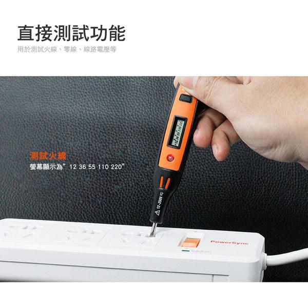 群加 PowerSync 接觸式數位驗電筆(DAH-001)