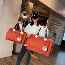 旅行包 翼希旅行包韓版大容量旅行袋短期出差旅游可套拉桿可摺疊健身包包 歐歐