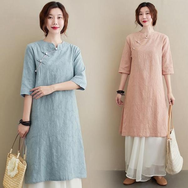 洋裝 中大尺碼 復古提花棉麻文藝中式中國風改良旗袍減齡顯瘦氣質中長款連身裙女