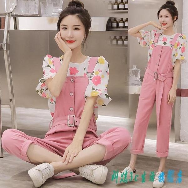 2020流行夏季碎花上衣韓版學生寬鬆顯瘦收腰牛仔背帶褲套裝女 OO8435【科炫3c】
