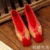 婚鞋老北京新娘鞋手工繡花婚鞋紅色秀禾鞋子千層底中式平底跟布鞋女 初語生活