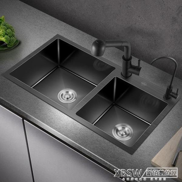德國廚房洗菜盆雙槽豪華304不銹鋼黑色納米手工水槽台下盆洗碗池家用CY『新佰數位屋』