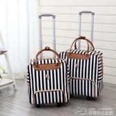 拉桿包旅行包女大容量手提短途旅游行李袋可愛輕便行旅包 【快速出貨】YYJ