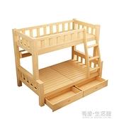 雙人床 上下床兒童子母床宿舍多功能組合雙層床上下鋪木床高低床全實木 618購物節
