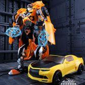 變形玩具(兩個裝)金剛5大黃蜂4兒童男孩合金版警車恐龍汽車機器人手辦模型 『夢娜麗莎精品館』