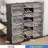 簡易鞋櫃經濟型防塵多層組裝家用省空間鞋架多功能簡約現代門廳櫃igo 曼莎時尚