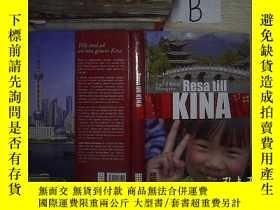二手書博民逛書店RESA罕見TILL KINA  中國之行B1Y261116
