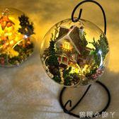 DIY小屋迷你玻璃球手工制作小房子模型拼裝玩具創意生日禮物女生 蘿莉小腳丫