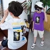 男童T恤2019新款兒童韓版短袖汗衫中大童印花純棉上衣潮童男孩冬 藍嵐