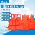 救生衣成人兒童專業水上游泳釣魚漂流背心馬甲潛水大浮力衣