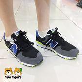 New Balance 574 灰黑色 黃藍鞋底 鞋帶款 運動鞋 大童鞋 NO.R3550