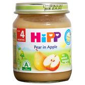 HiPP喜寶蘋果西洋梨泥[衛立兒生活館]